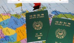 Hộ chiếu Hàn Quốc