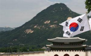 Visa Hàn Quốc thăm con kết hôn với người Hàn Quốc