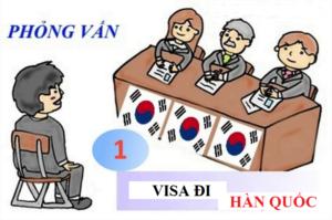 Visa Hàn Quốc có cần phỏng vấn không